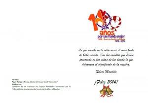 2013-12-18 11.54.00-1